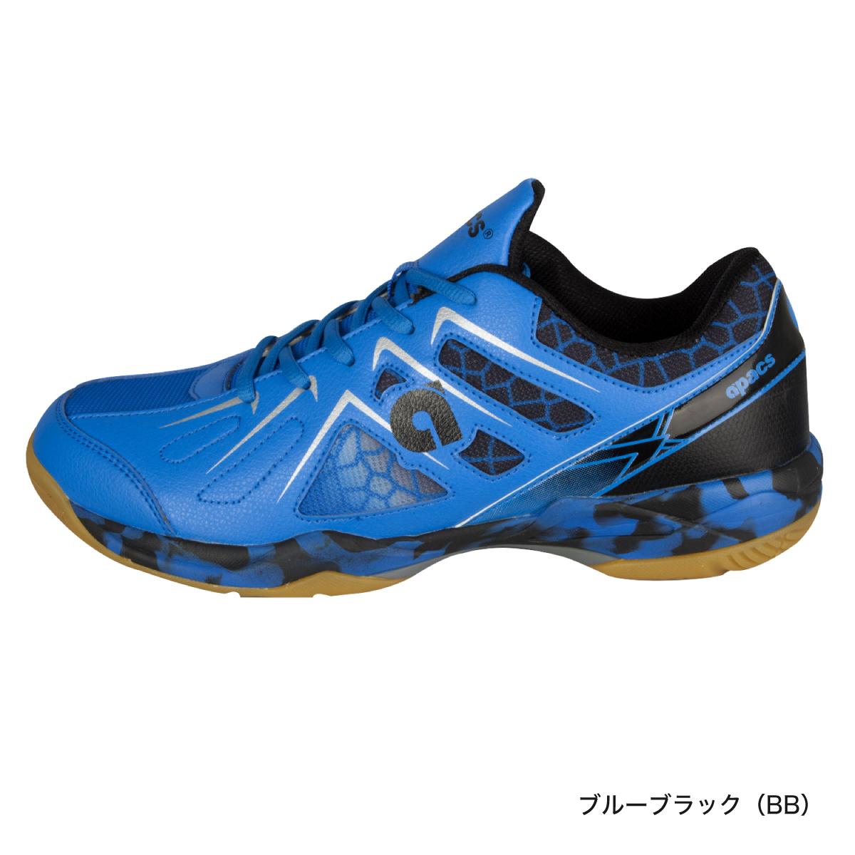 SP609-YS